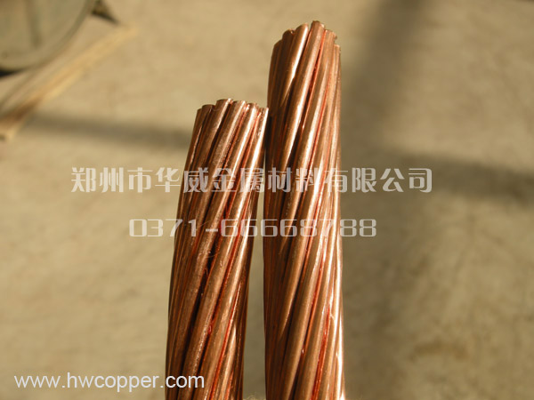 Hard drawn bare copper wire,Catenary wire,Feeder,Grounding wire for ...